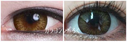 ベラフロアブラウン*アイレンズ/i-lens装着画像レポ・公式と実物比較