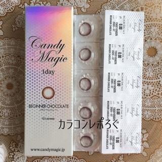 キャンディーマジックワンデービギナーチョコレート装着画像レポ・パケ画像
