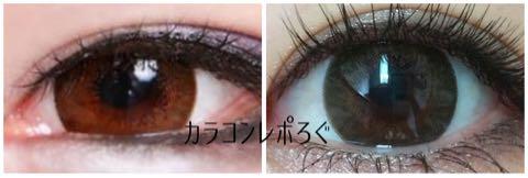 ダリエクストラブラウン(遠視/乱視用可)i-lens/POPLENS装着画像レポ・公式と実物比較