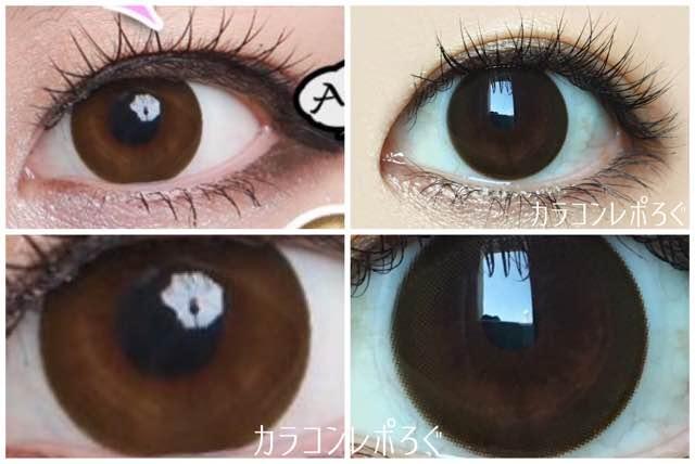 ソアブラウン(POPLENS)アイズソアチョコ(i-lens)公式と実際の着画違い比較