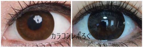 シークレットナチュラリーチョコi-lens/アイレンズ装着画像レポ・公式と実物比較