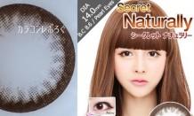 シークレットナチュラリーチョコi-lens/アイレンズ装着画像レポ