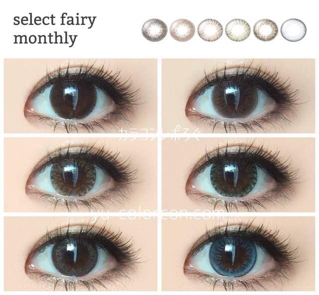 セレクトフェアリーマンスリー/select fairy monthly 全色黒目着画まとめ