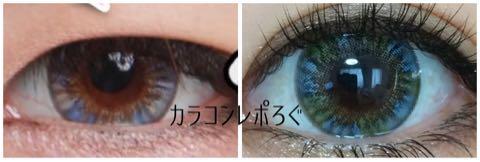 スーパーワールドブルーi-lens/アイレンズ装着画像レポ・公式と実物比較
