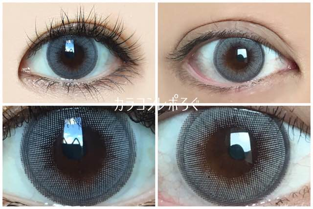 5315グレイ/グレー(マックスカラーワンデーオリエンタルシリーズ)黒目と茶目発色の違い比較