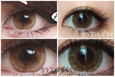 スーパーワールドブラウンi-lens/アイレンズ装着画像レポ・公式と実物比較