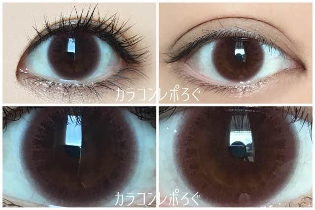 エルージュクラリティブラウン/黒目と茶目発色の違い比較