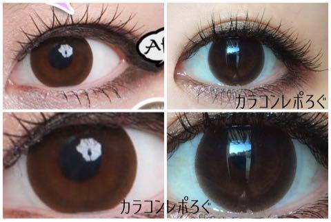 フレッシュチェリーシリコンハイドロゲル(乱視用可)アイレンズ/i-lens装着画像レポ・公式と実物比較