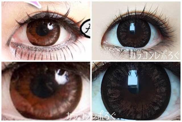 グラングラン(i-lens)ラブリングビックチョコ(POPLENS)公式着画と実際の発色違い