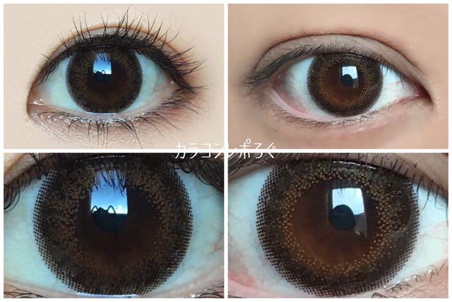 シエルブラウン(ネオサイトワンデーシエルUV)黒目と茶目発色の違い比較