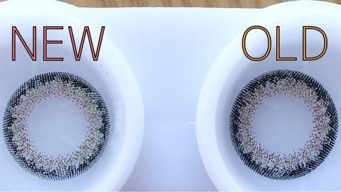 ネオサイトワンデーシエルUVグリーンリニューアル前後レンズ比較