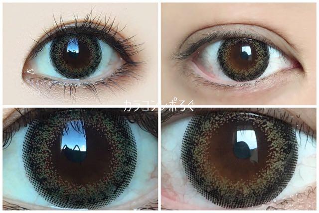 シエルグリーン(ネオサイトワンデーシエルUV)黒目と茶目発色の違い比較