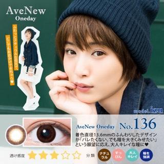 アベニューワンデー136口コミ/評判/感想