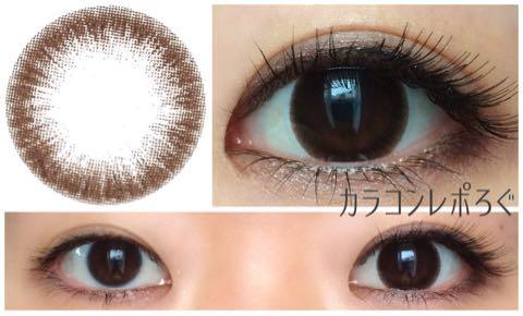 ブラウン・ベイビーアイズ/Baby Eyes桃カラコン