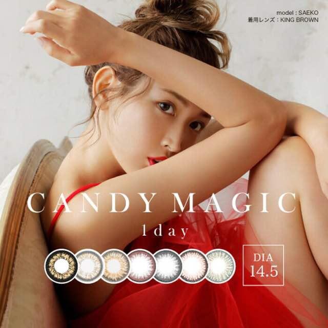 キャンディーマジックワンデー(candymagic 1day)口コミ/感想/評判
