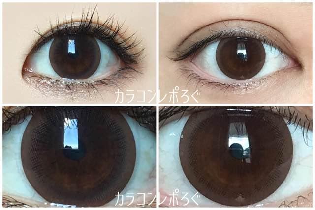 エルージュスムースブラウン/黒目と茶目発色の違い比較