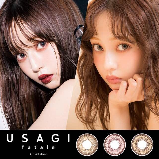 ウサギファタール/USAGI FATALE 口コミ/感想/評判