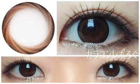 シオヘーゼルブラウン(POPLENS)シオカラークラシック(i-lens)