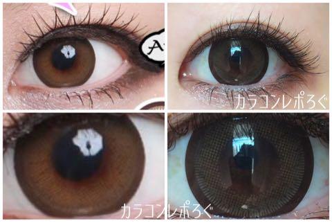 アドラブラウン(i-lens/アイレンズ)公式と実物比較
