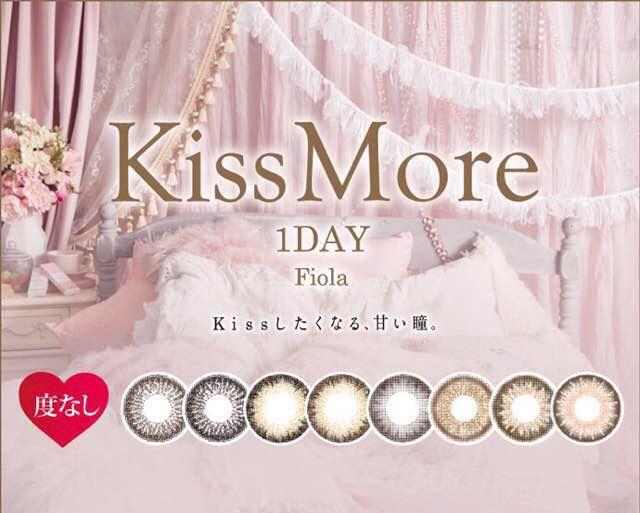 キスモアワンデーフィオラ/KissMore 1day Fiola口コミ/感想/評判