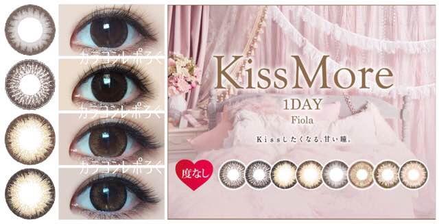 キスモアワンデーフィオラ/KissMore 1day Fiola 着レポ/レビュー