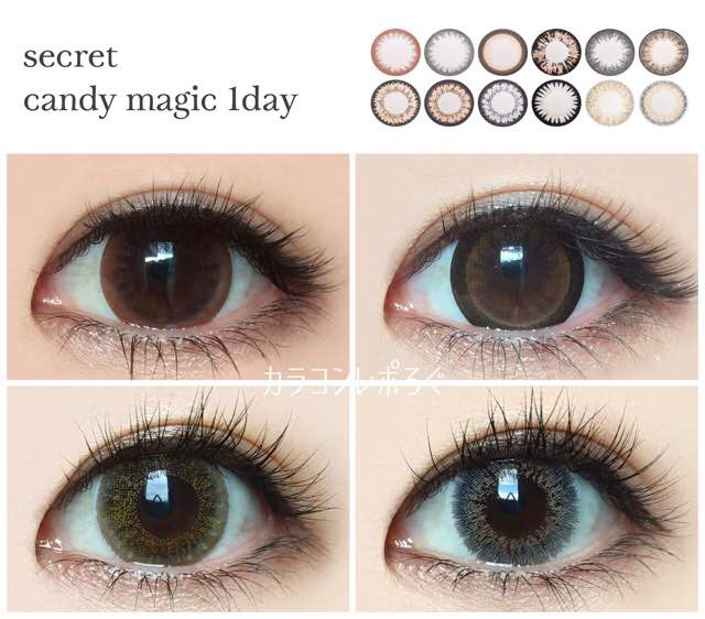 シークレットキャンディーマジックワンデー/secret candy magic 1day 黒目着画まとめ