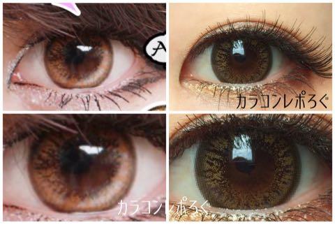 JB22ソフィーブラウンi-lens/アイレンズ・公式と実物比較