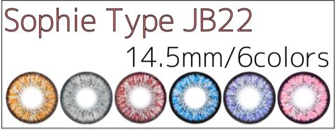 JB22ソフィータイプi-lens/アイレンズ口コミ/評判/感想