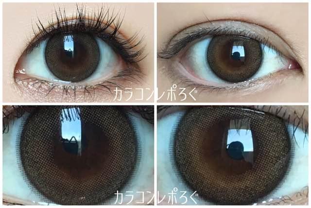 フランミーメープルシフォン黒目と茶目発色の違い比較