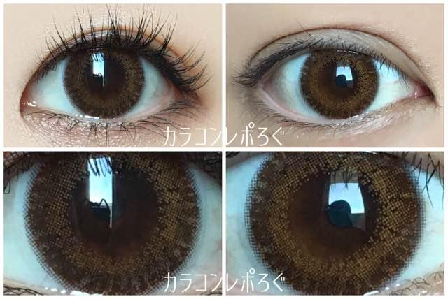 フランミーチョコタルト黒目と茶目発色の違い比較
