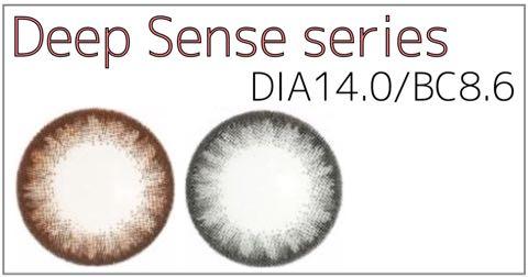 ディープセンス*i-lens/アイレンズ