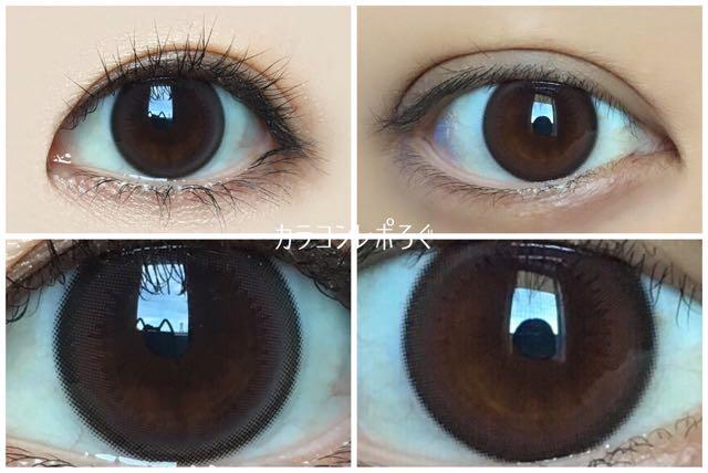 リプリマワンデーアリアブラウン 黒目と茶目発色の違い比較