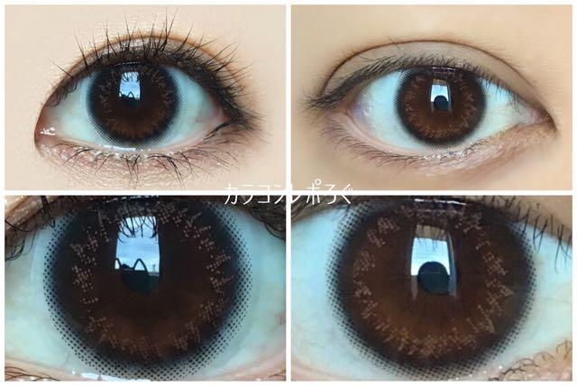 リプリマワンデーピュアヌード 黒目と茶目発色の違い比較