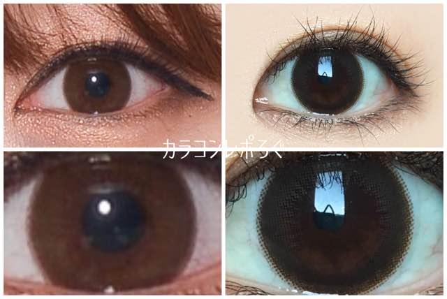 アンカフェシリコン(i-lens/アイレンズ)公式と実際の着画違い比較
