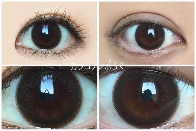 アンカフェシリコン(i-lens/アイレンズ)黒目と茶目発色の違い比較