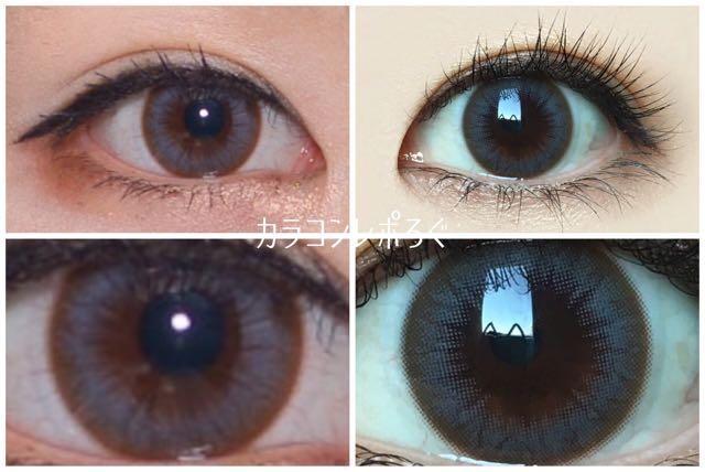 アングレーシリコン2ウィーク(i-lens/アイレンズ)公式と実際の着画違い比較