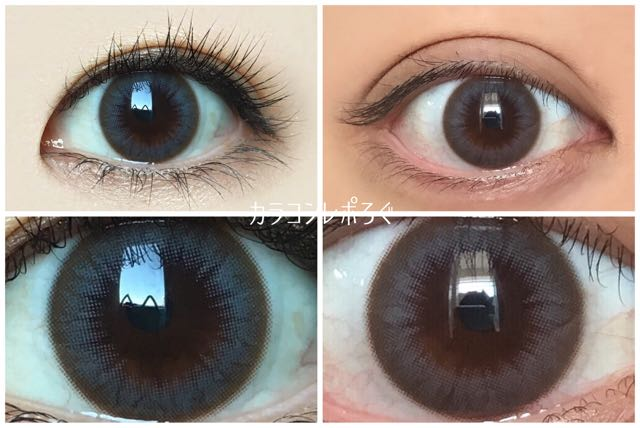 アングレーシリコン(i-lens/アイレンズ)黒目と茶目発色の違い比較