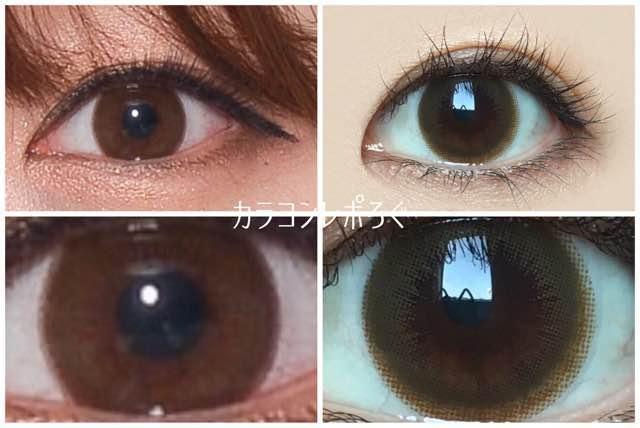 アンラテシリコン(i-lens/アイレンズ)公式と実際の着画違い比較