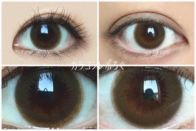 アンラテシリコン(i-lens/アイレンズ)黒目と茶目発色の違い比較