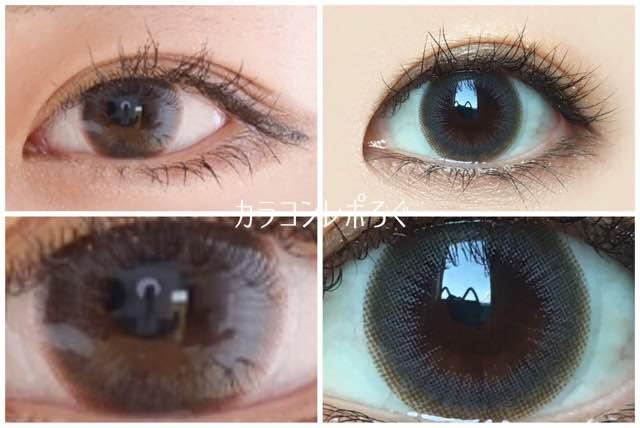 アンプレッソシリコン(i-lens/アイレンズ)公式と実際の着画違い比較