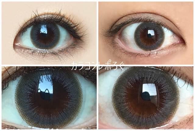 アンプレッソシリコン(i-lens/アイレンズ)黒目と茶目発色の違い比較