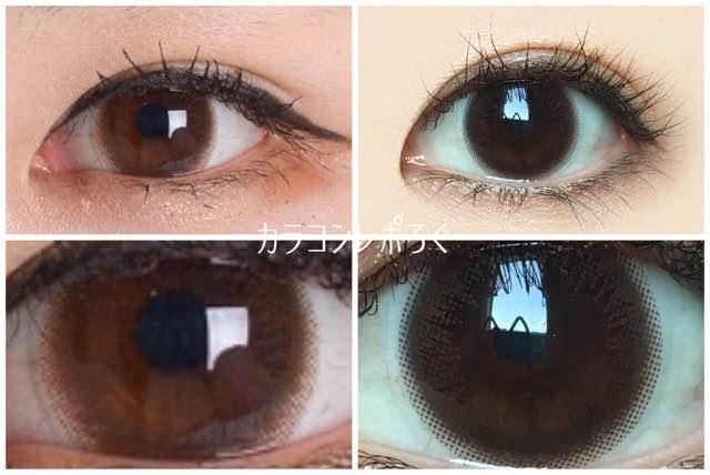 エンシリアン(POPLENS)アンシルリアンシリコンワンデー(i-lens)公式と実際の着画違い比較