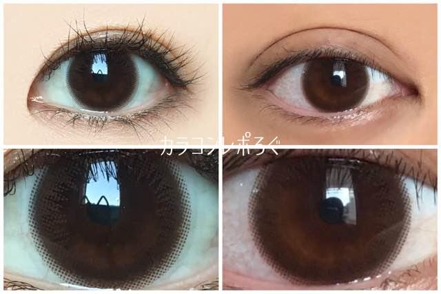 エンシリアン(POPLENS)アンシルリアンシリコンワンデー(i-lens)黒目と茶目発色の違い比較