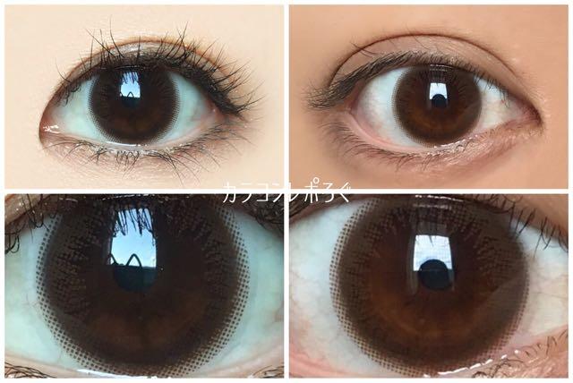 アンシルリアン シリコン ワンデー(i-lens/アイレンズ)黒目と茶目発色の違い比較