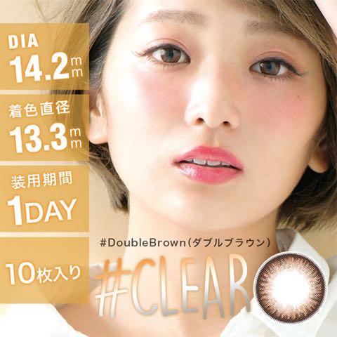 #CLEAR(#クリア)ダブルブラウンレポ・口コミ/評判/感想