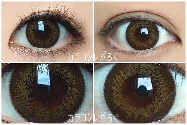 フランミーダークモカ黒目と茶目発色の違い比較