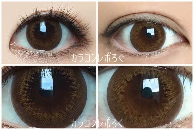 フランミードーナツブラウン黒目と茶目発色の違い比較