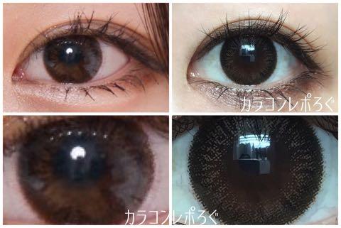マジックアイブラウン(i-lens)バニラブラウン(POPLENS)公式と実際の着画違い比較