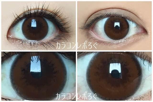 セピアリッチ黒目茶目発色の違い/ミッシュブルーミン