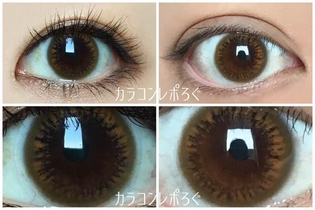 ヴィンテージキャメル黒目茶目発色の違い/ミッシュブルーミン